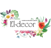 Создание сайта для компании El-decor