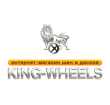 King-wheels