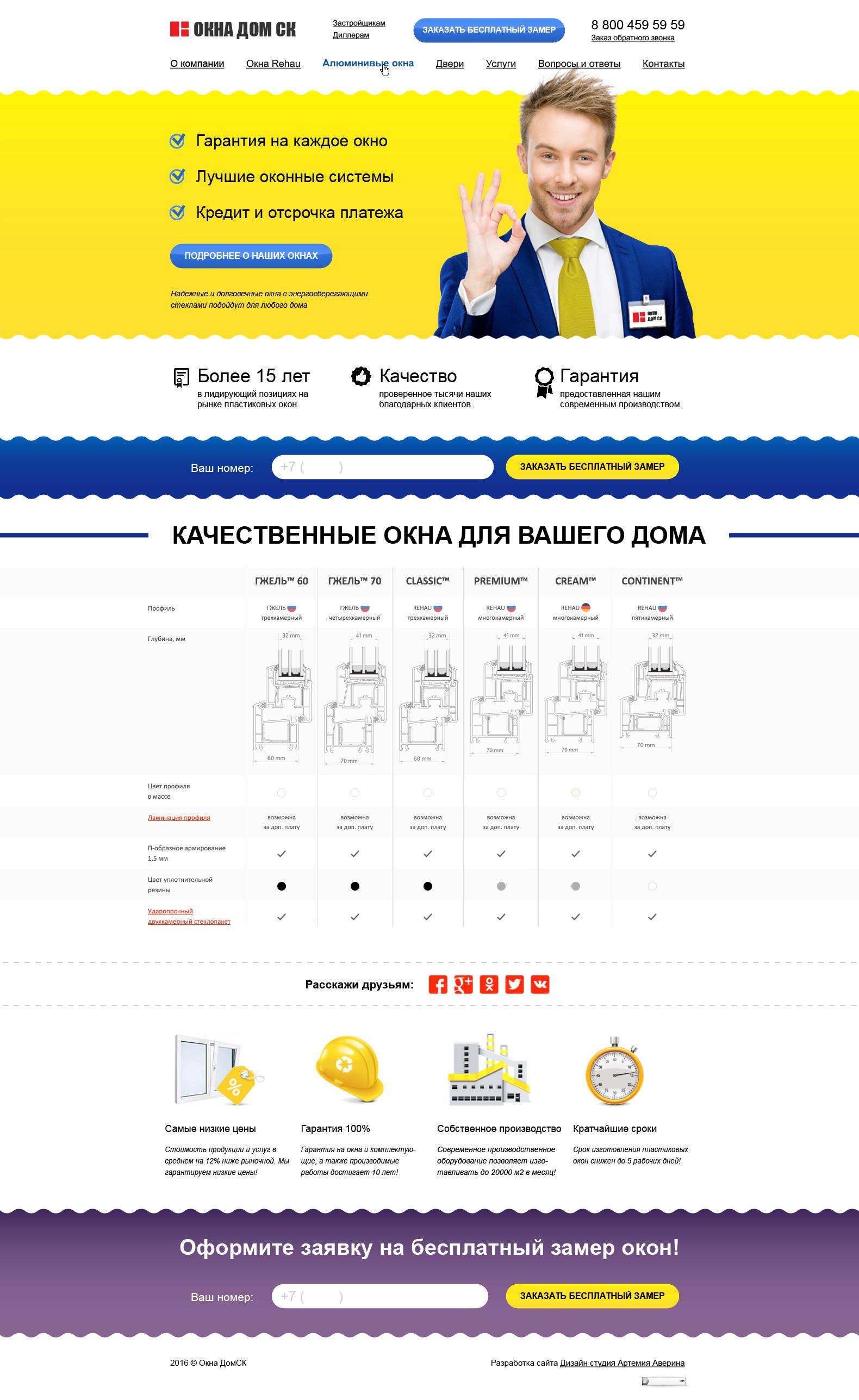 Оквэд 2017 создание сайта эрго русь официальный сайт страховая компания осаго